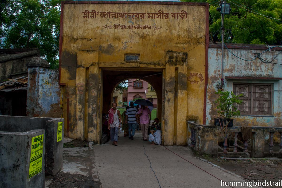 gate of Mashir Bari